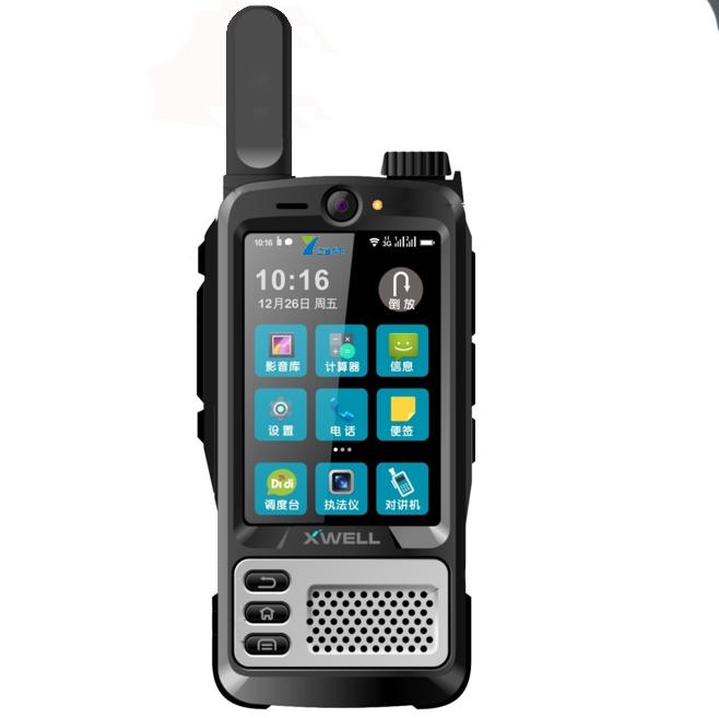 综合欧宝体育app苹果光纤欧宝体育/VOIP手机
